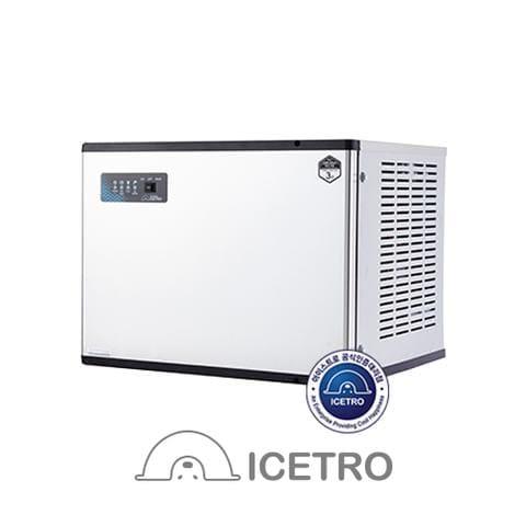 Máy làm đá Icetro IM-350AR