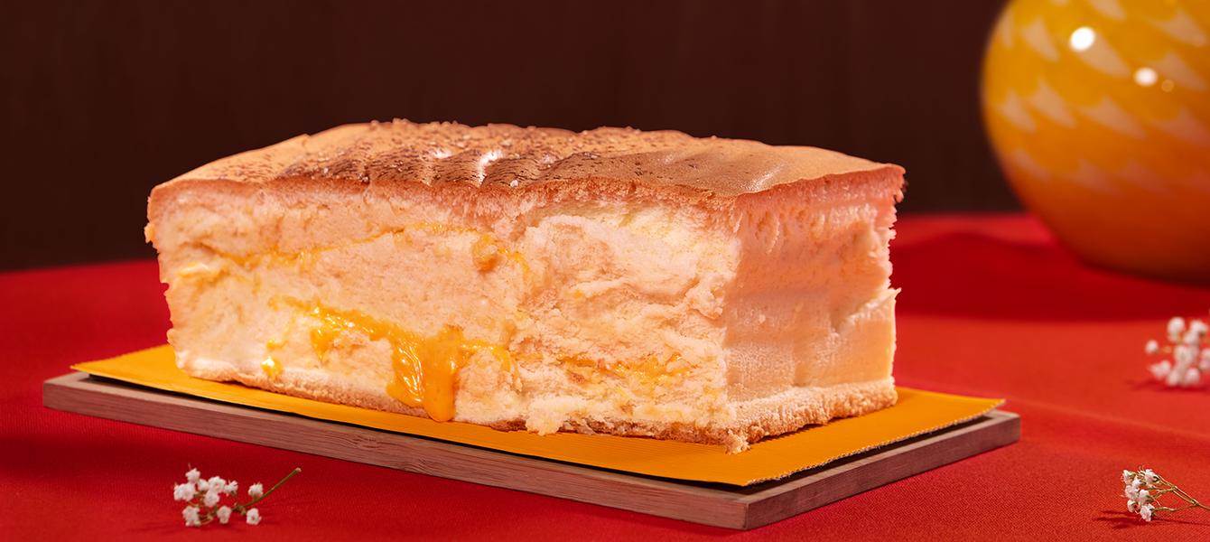 Bánh Grand Castella phô mai Đài Loan