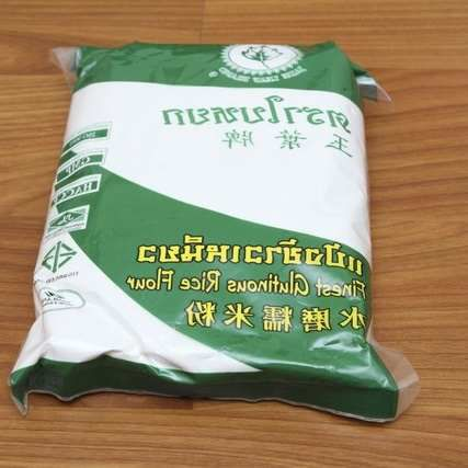 Bột nếp Thái 400 gr
