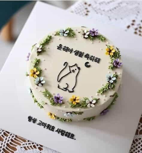 làm bánh kem sinh nhật tại nhà