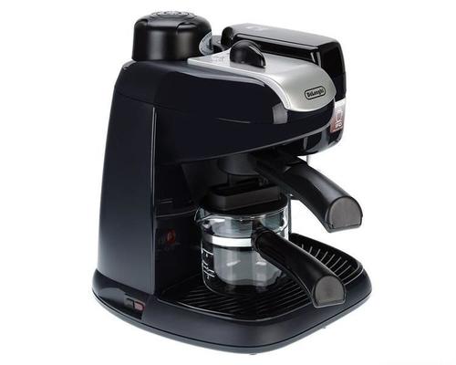 máy cà phê mini giá rẻ