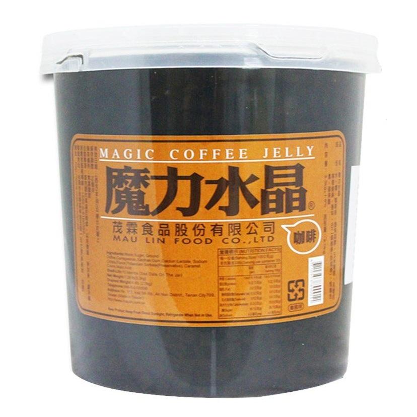 Thạch Cafe Maulin 3,3kg