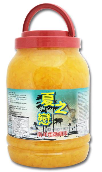 Thạch Dừa Đào 4kg TPHCM