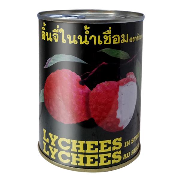 Vải Thiều Thái – 560g
